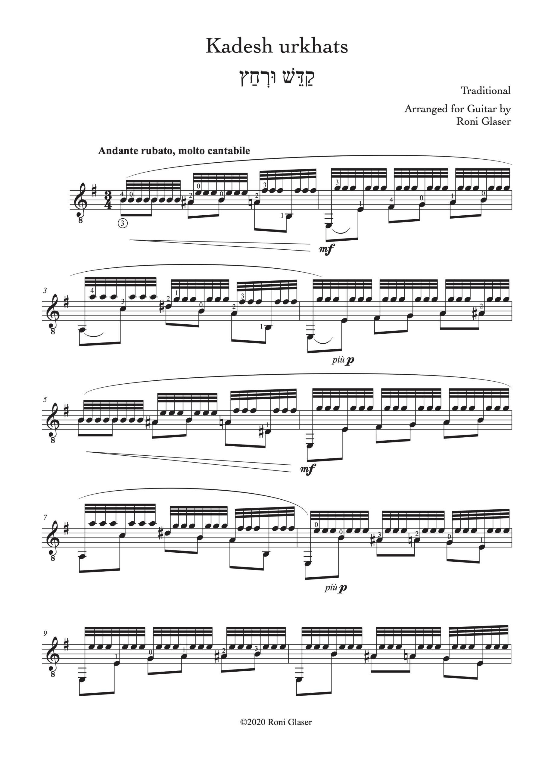 Kadesh Urkhats Score